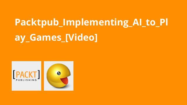 آموزش پیاده سازی هوش مصنوعی در بازی سازی